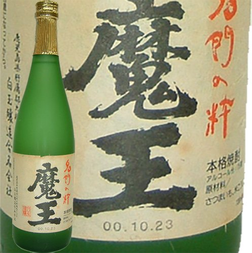 魔王 15年古酒 720ml