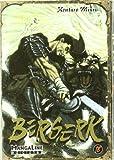 berserk vol 18 spanish edition