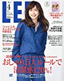LEE(リー)コンパクト版 2019年 04 月号 [雑誌]