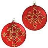 "RAZ Imports - Garnet - 4"" Gem Cross Disk Christmas Tree Ornaments - Set of 2"