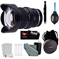 Rokinon 14mm f/2.8 IF ED UMC Lens For Sony E Mount (FE14M-E) + Accessory Bundle