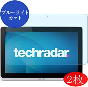 """【2 Pack】 Synvy Anti Blue Light Screen Protector for Acer Iconia Tab W700 11.6"""" Anti Glare Screen Film Protective Protectors [Not Tempered Glass]"""