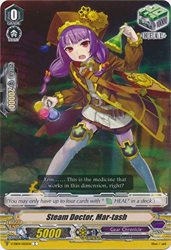 gear chronicle cardfight vanguard - 8