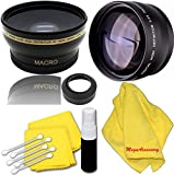 72mm 2X Telephoto Lens + 72mm 0.45x Wide Angle Lens with marco for Sony Professional HVR-Z1U 3CCD HD + LCD Screen Protectors + Rubber Hood