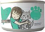 Best Feline Friend Cat Food, Tuna and Pumpkin Valentine Recipe, 5.5-Oz  Cans (Pack of 16), My Pet Supplies