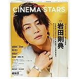 CINEMA STARS Vol.2