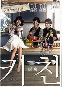 The Naked Kitchen (Korean Movie - 2008) - 키친 @ HanCinema