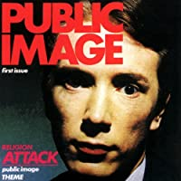 Public Image (Vinyl)