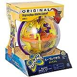 Spin Master Perplexus Original Maze Game