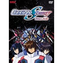 Gundam Seed Destiny Final Plus (2005)