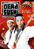 Dead Sushi [Import]