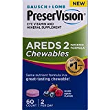Preservision Areds 2 Formula Chewables, 60 Count For Sale