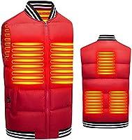 加熱ベスト ヒートジャケット USB充電式 3段階の温度調整 5つヒーター USB加熱 保温防寒ベスト