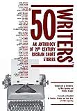 50 Writers, , 1936235145