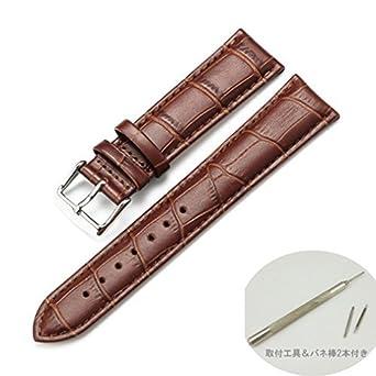 344625970eb9 Amazon   時計バンド 本革 クロコ型 ベルト 18mm カーフ・スイッチ ブラウン   時計バンド   腕時計 通販
