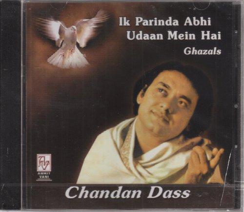 ik-parinda-abhi-udaan-mein-hai-chandan-dass-sings-ameer-qazal-bash-ghazals