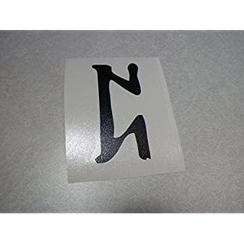 Amazon.com: Viking Valknut Rune Odin Symbol Trinity Runes