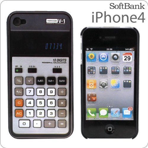 old school iphone 4s case - 9