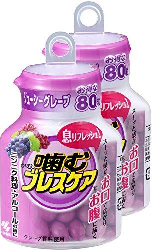 [씹어먹는 구강청결제 브레스 케어(Breath care)] 입냄새 제거 식리프레시 구미(젤리) 쥬시 그레이프 보틀 타입 실속있는 80알×2개(160알)