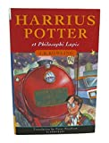 Harrius Potter et Philosophi Lapis (Harry Potter and the Philosopher's Stone, Latin edition) (Hardcover)