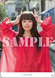 Yuka Iguchi - Lostorage Incited Wixoss (Anime) Intro Theme: Lostorage (Artist Edition) (CD+DVD) [Japan CD] 10006-30650