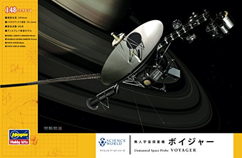 Hasegawa 1/48 science world no person space probe VoyageryJapanese plastic modelz 5