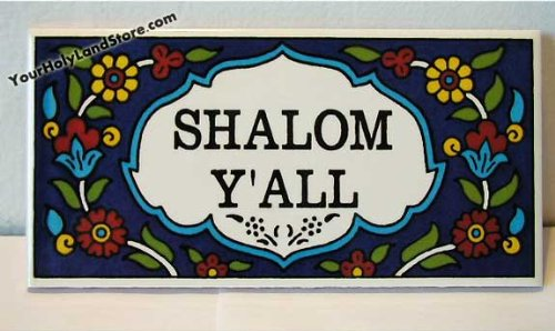 Ceramic Shalom (Shalom Y'all Ceramic Door Sign by YourHolyLandStore)