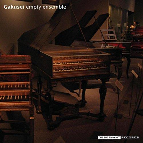 Gakusei