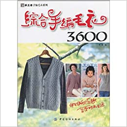 Amazonin Buy Comprehensive Hand Knitted Sweaters 3600 Book Online