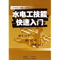 http://ec4.images-amazon.com/images/I/51kWyyyPkGL._AA200_.jpg