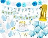 MONKA Baby Boy 1st Birthday Party Decoration, Birthday Celebration Decor, Boy First Birthday Party Supplies