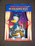 Disney Charactor Marionette By Helm Toy 10'' Donald Duck