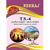 TS4-Indian Culture - A Perspective for Tourism. IGNOU help book in Hindi Medium