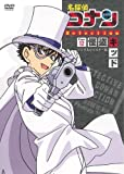 Animation - Detective Conan DVD Selection Case 12.Kaitou Kid 2 [Japan DVD] ONBD-2594