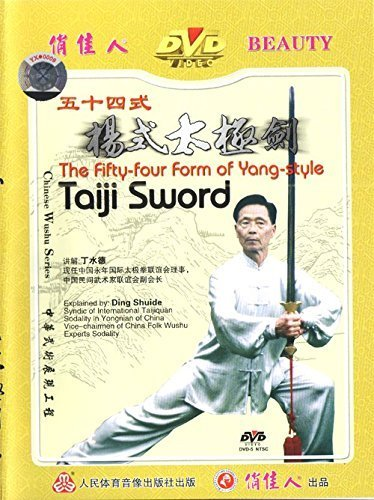 (The Fifty-four Form of Yang-style Taiji Sword)