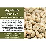 Yirgacheffe Aramo Gr1 - Unroasted Natural Ethiopian Coffee (1 Kg / 2.2 Lbs)
