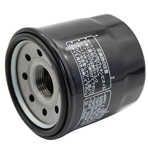 Cyleto Oil Filter for YAMAHA GRIZZLY 660 AUTO YFM660 4X4 2007 2008 YFM700F GRIZZLY 700 FI AUTO 4x4 2007-2015 YXR700 RHINO FI 2008-2011 GRIZZLY 350 400 450 550 (2008 Yamaha Grizzly)