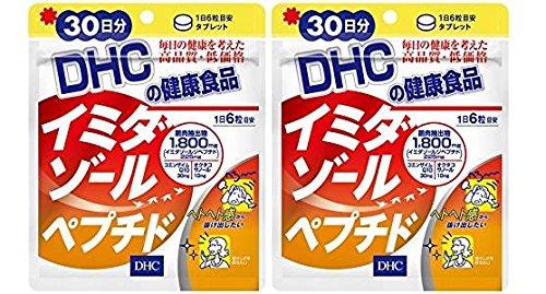 DHC イミダゾールペプチド 60日分(30日分×2袋) B0711MFPGL