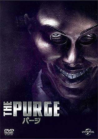 「The Purge」の画像検索結果