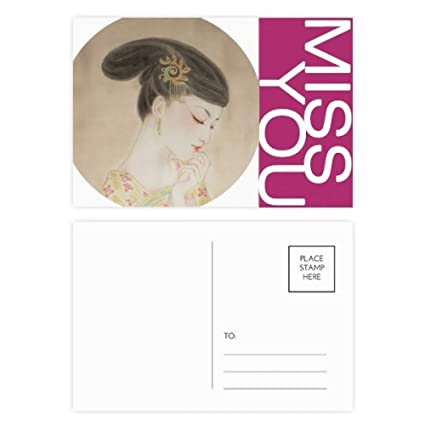 Juego de 20 postales chinos tradicionales de belleza para pintar ...