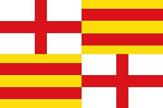 magFlags Bandera Large Antigua Bandera de Barcelona de Dos Barras | Bandera Paisaje | 1.35m² | 90x150cm: Amazon.es: Jardín