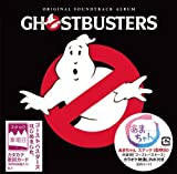 Original Soundtrack - Ghost Busters Original Soundtrack 30Th Anniversary Edition Amachan Collaboration [Japan LTD Blu-spec CD II] SICP-30451 by Sony Japan