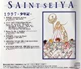 Saint Seiya - 1997 Shonenki Original Soundtrack