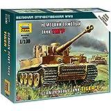 ズベズダ 1/100 タイガーIドイツ重戦車