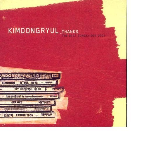 Thanks: Best Songs 1994 - 2004 by Kim Dong Ryul (2011-01-01)