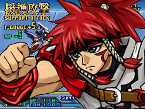 Super Robot Taisen OG Saga: Mugen no Frontier EXCEED [Limited Edition] [Japan Import] by Namco Bandai Games (Image #5)