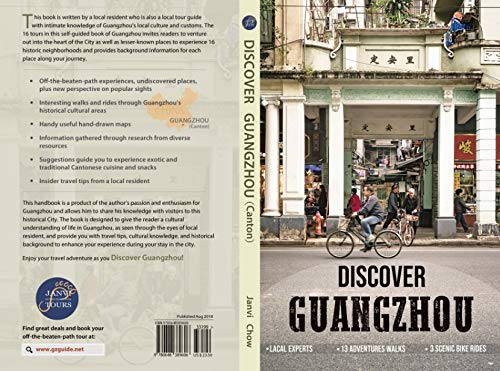 Guangzhou travel guide: a list of the best travel guides and blogs.