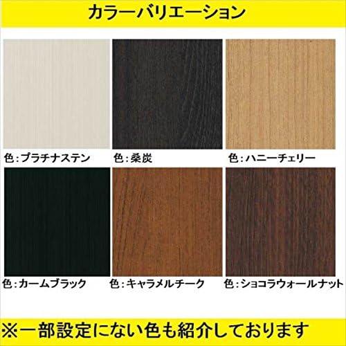 YKKAP ルシアス門扉BM01型 リブモール(鋲なし) 10-14 片開き UME-BM01 木調カラー キャラメルチーク/カームブラック