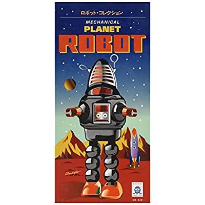 Schylling Chrome Planet Robot: Toys & Games
