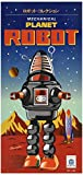 : Schylling Chrome Planet Robot
